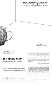The Empty Room Invite